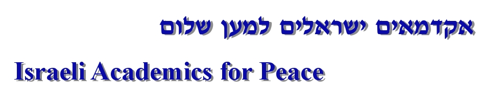 Israeli Academics for Peace