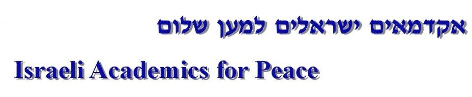 אקדמאים ישראלים למען שלום
